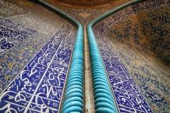 Ceramic Tiles in Mosque